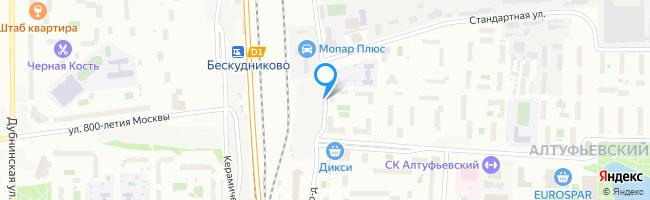 Путевой проезд