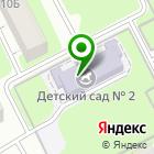 Местоположение компании Детский сад №8