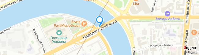 Новоарбатский мост