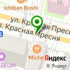 Местоположение компании Талантум