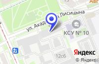 Схема проезда до компании СЕРВИСНЫЙ ЦЕНТР ИНТЕРХОЛОД-ЦС в Москве