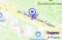 Схема проезда до компании ВНИИ ОХРАНЫ ПРИРОДЫ в Москве