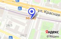 Схема проезда до компании ПСК НОВЫЙ ГОРОД в Москве