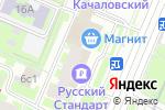 Схема проезда до компании Велодром в Москве