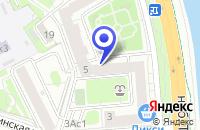Схема проезда до компании ПТФ ЭСТА в Москве