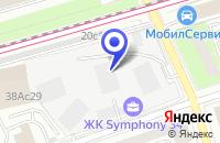 Схема проезда до компании ПТФ МЕГА ВЭЙ в Москве