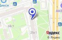 Схема проезда до компании ТФ СЕВЕРАВТО в Москве