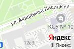 Схема проезда до компании 2 Лайонс Солюшн в Москве