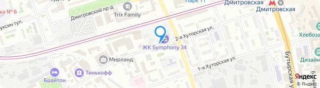 улица Хуторская 2-я