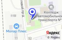 Схема проезда до компании  ДК БЕСКУДНИКОВСКИЙ КОМБИНАТ СТРОИТЕЛЬНЫХ МАТЕРИАЛОВ в Москве