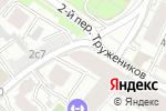 Схема проезда до компании МОЭК в Москве