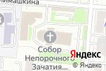 Схема проезда до компании Сант Эспри в Москве