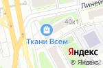 Схема проезда до компании ФитаМЕДИКАЛ в Москве