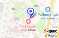 Схема проезда до компании ЩЕРБИНСКАЯ БОЛЬНИЦА в Щербинке