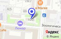 Схема проезда до компании НПО СЕВМОРНЕФТЕГЕОФИЗИКА-ЦЕНТР в Москве