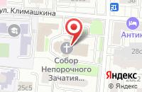 Схема проезда до компании Святой Андрей Ким в Москве