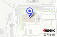 Схема проезда до компании ТФ МАЗКОНТРАКТ в Москве