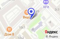 Схема проезда до компании АРХИТЕКТУРНАЯ ФИРМА АВРОРА в Москве