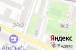 Схема проезда до компании Московский центр реального айкидо в Москве