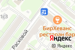 Схема проезда до компании Совинсервис в Москве