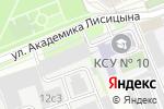 Схема проезда до компании Архитектурные идеи бизнеса в Москве