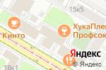Схема проезда до компании Бутик красок в Москве