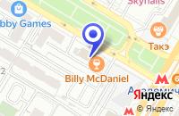 Схема проезда до компании АКБ АЛЕФ-БАНК в Москве