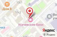 Схема проезда до компании Анив-М в Москве