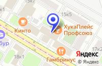 Схема проезда до компании ТФ ВАККА МАРС в Москве