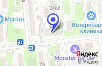 Схема проезда до компании КОМПЬЮТЕРНАЯ ФИРМА СНС-ТЕХНОЛОДЖИ в Москве