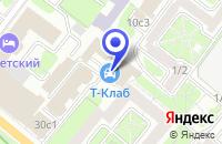 Схема проезда до компании АВТОСЕРВИСНОЕ ПРЕДПРИЯТИЕ ТРИАД ХОЛД в Москве
