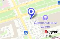 Схема проезда до компании СТО КЬЮ-КАР СЕВЕР в Москве