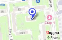 Схема проезда до компании КОНСАЛТИНГОВАЯ КОМПАНИЯ БАЗИС ПРОЕКТ КОНСАЛТИНГ в Москве