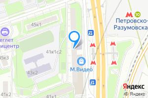 Снять однокомнатную квартиру в Москве Дмитровское ш., 43к1