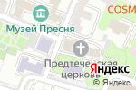 Схема проезда до компании Храм Рождества Иоанна Предтечи на Пресне в Москве