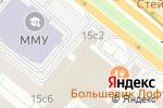 Схема проезда до компании Starcom в Москве