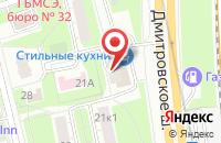 Схема проезда до компании Ск Красивые Дома в Москве