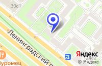Схема проезда до компании МЕЗОН в Москве
