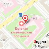 Клиника стоматологии и ортодонтии детского возраста им. И.М. Сеченова