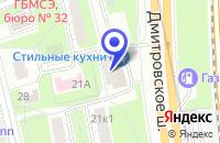 Схема проезда до компании ЦКИ-СТРМ в Москве