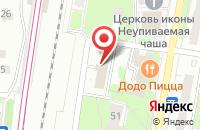 Схема проезда до компании Спринглайн в Москве