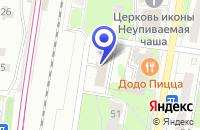 Схема проезда до компании МОНТАЖНОЕ ПРЕДПРИЯТИЕ БОСС-ТЕХНО в Москве