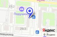Схема проезда до компании МАГАЗИН ОФИСНОЙ МЕБЕЛИ ВЕЛИС-ГРАНД в Москве