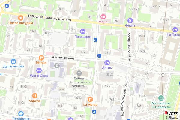 Ремонт телевизоров Улица Климашкина на яндекс карте