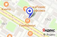 Схема проезда до компании ВНИИЭФ-СПЕЦГЕОСЕРВИС НПК в Москве