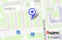 Схема проезда до компании КОМПЬЮТЕРНАЯ ФИРМА VASTUDIO в Москве