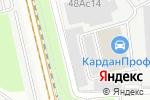 Схема проезда до компании Lakis Tunung в Москве