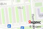 Схема проезда до компании ВИТО ГРУПП в Москве