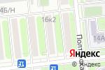 Схема проезда до компании Event Garden в Москве