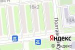 Схема проезда до компании Общественный пункт охраны порядка Северного административного округа в Москве